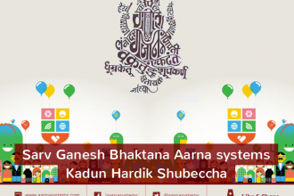 Best wishes for ganesh Chaturthi - Aarna Systems